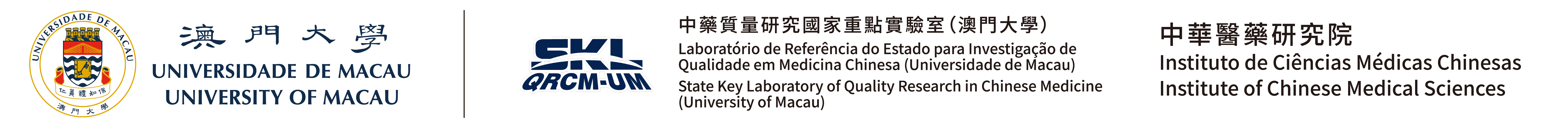 State Key Laboratory of Quality Research in Chinese Medicine & Institute of Chinese Medical Sciences | University of Macau Logo