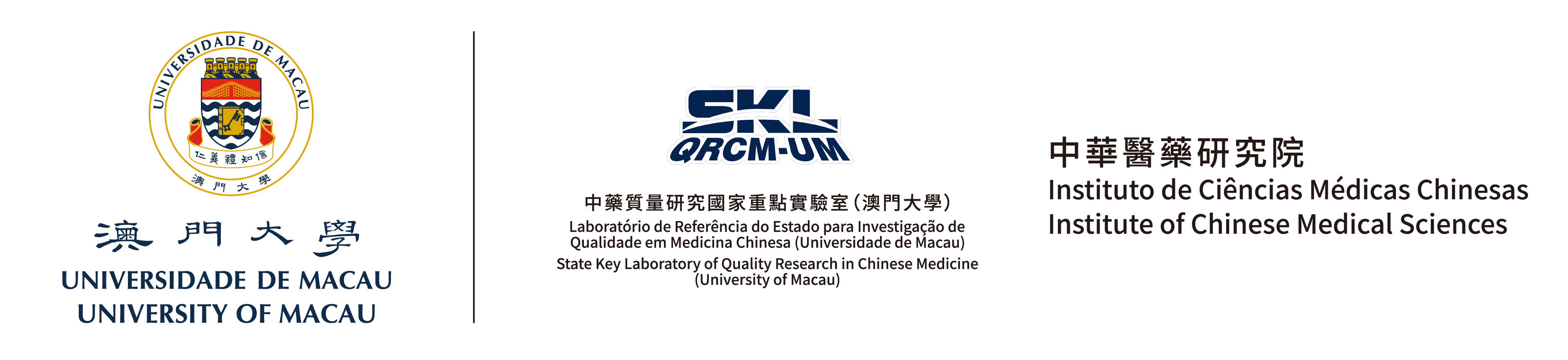 SKL-QRCM | ICMS | University of Macau Logo